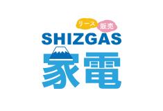 SHIZGAS家電
