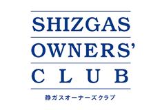 SHIZGAS OWNERS' CLUB