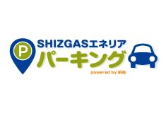SHIZGASエネリアパーキング