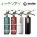キッチンアイ+maffs